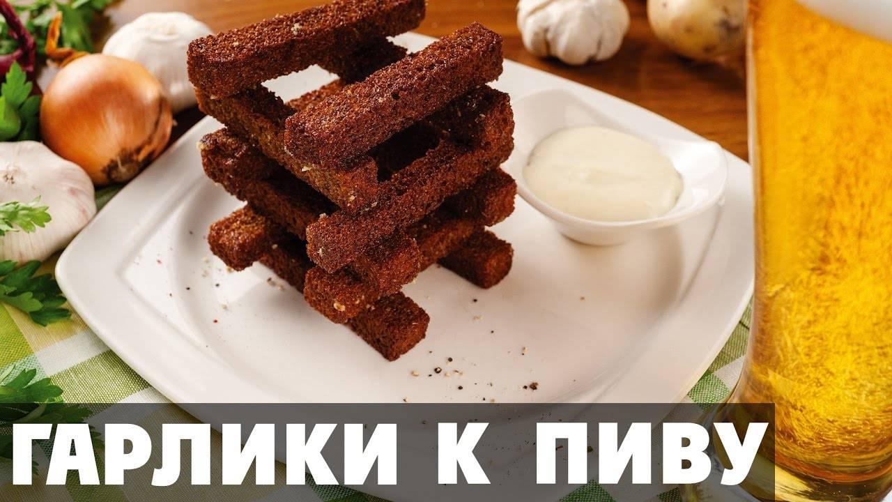Закуски к пиву на поварёнок.ру