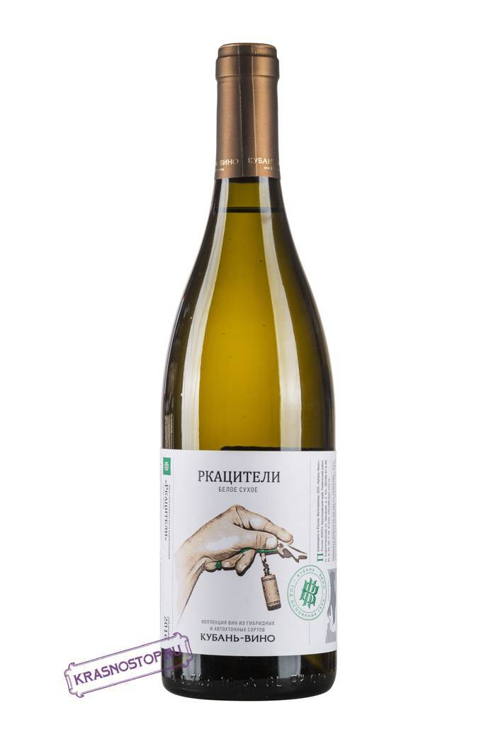 Ркацители (rkatsiteli) – грузинское белое сухое вино