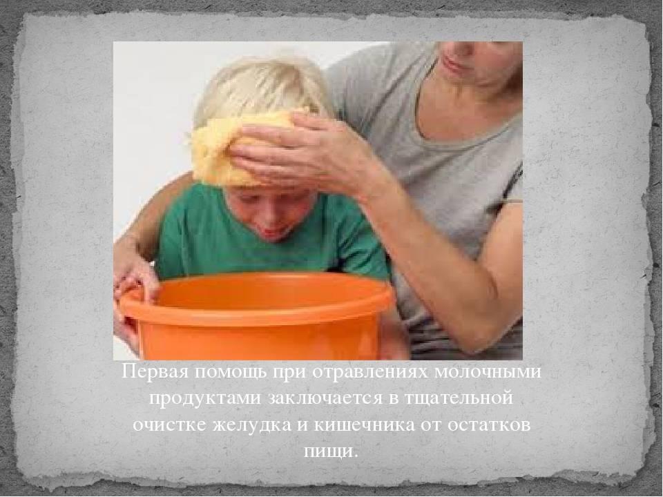 Симптомы и лечение отравления пищей у взрослых и детей