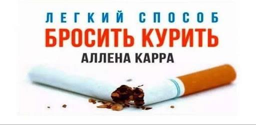 Люблю тебя как сигарету: как работает никотиновая зависимость ипочему сложно бросить курить — нож