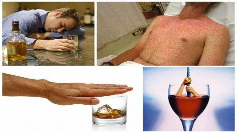 Понятие, причины и симптомы хронической формы алкоголизма
