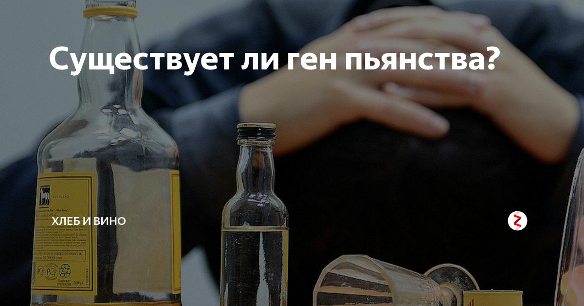 Как матери, помочь сыну алкоголику бросить пить: разговоры по душам и обращение к специалистам | medeponim.ru