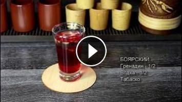 Калабас — советы по выбору, применению и украшению сосуда для экзотических напитков (110 фото и видео)