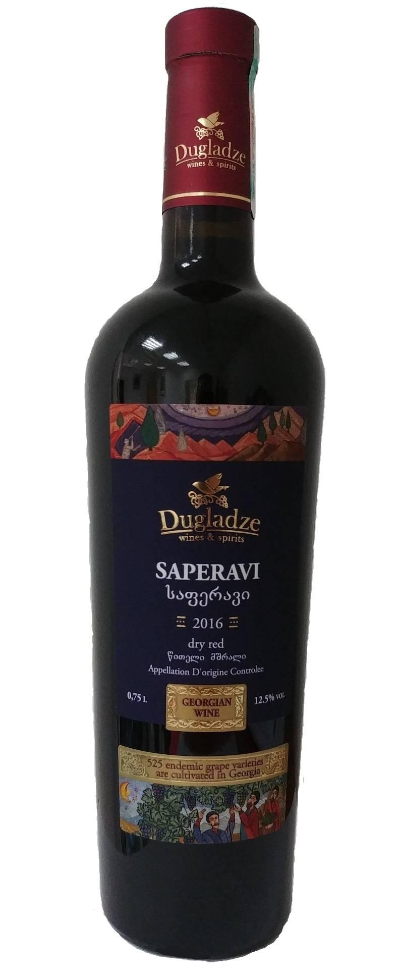 Грузинское вино «саперави»