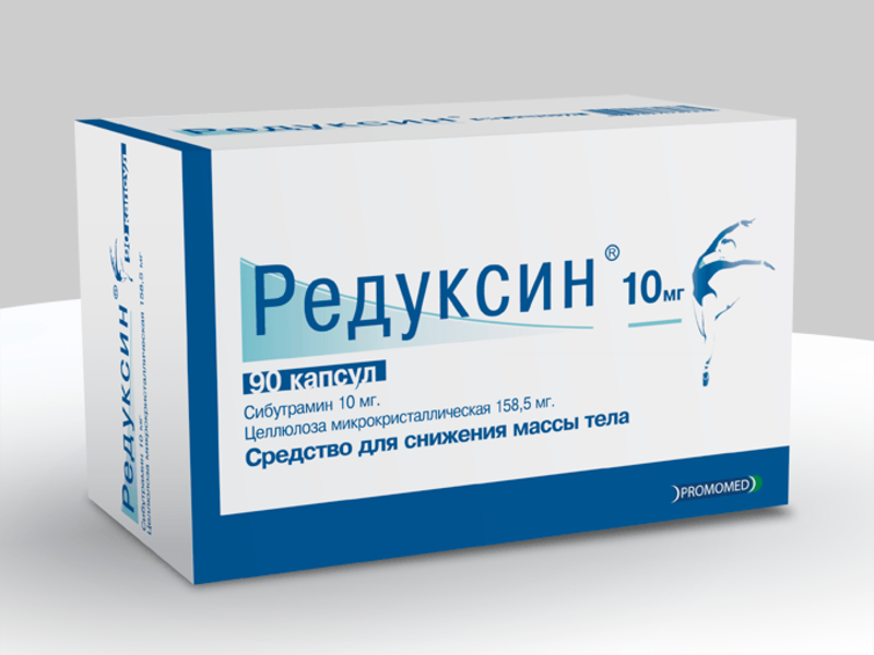 Табекс: инструкция по применению, цена в аптеках, отзывы курильщиков, побочные действия, противопоказания