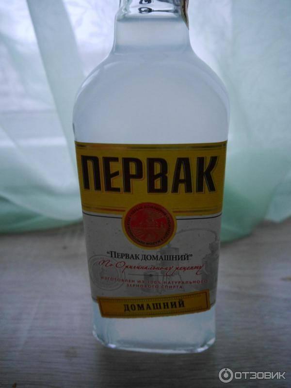 Водка первак домашний — отзывы  отрицательные. нейтральные. положительные. + оставить отзыв отрицательные отзывы slava gerioyam https://www.otzyvua.net/vodka-pervak.html или химией вообщем после друг