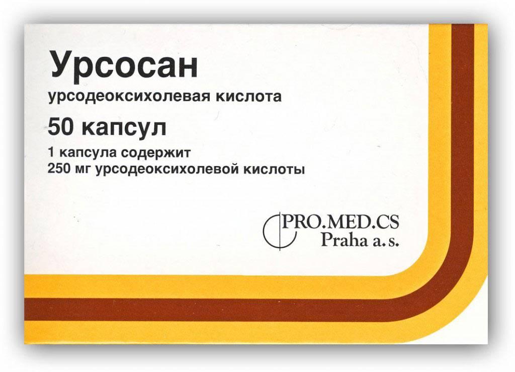 Ливодекса или урсосан — что лучше? отзывы врачей и больных, аналоги препаратов
