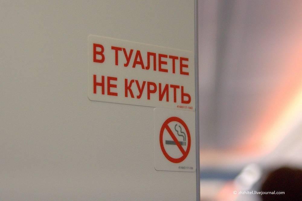 Коап о курении 2020 – статьи, штрафы и санкции