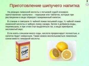 Шипучие таблетки от похмелья — обзор наиболее эффективных препаратов от похмелья