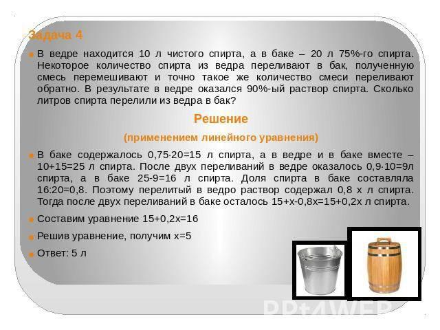 Из чего пьют водку? подходящая посуда: металлические и хрустальные рюмки, серебряные стопки, наборы   про самогон и другие напитки ?   яндекс дзен