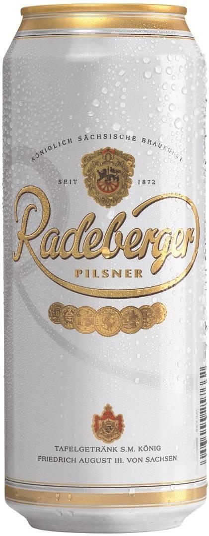 Какое пиво пьет путин? какие другие алкогольные напитки он предпочитает | жизнь путина | яндекс дзен