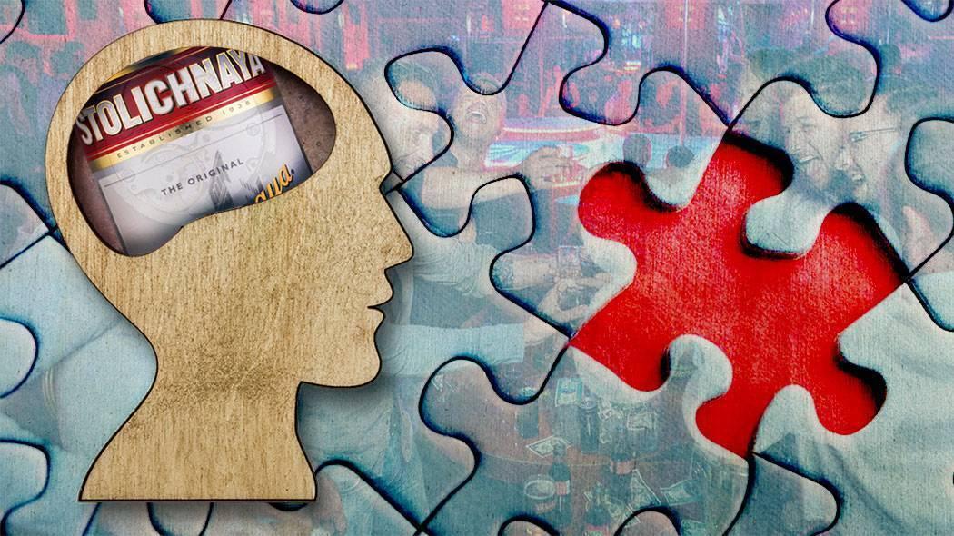 Амнезия (потеря памяти): что это, причины, симптомы, диагностика, лечение и профилактика