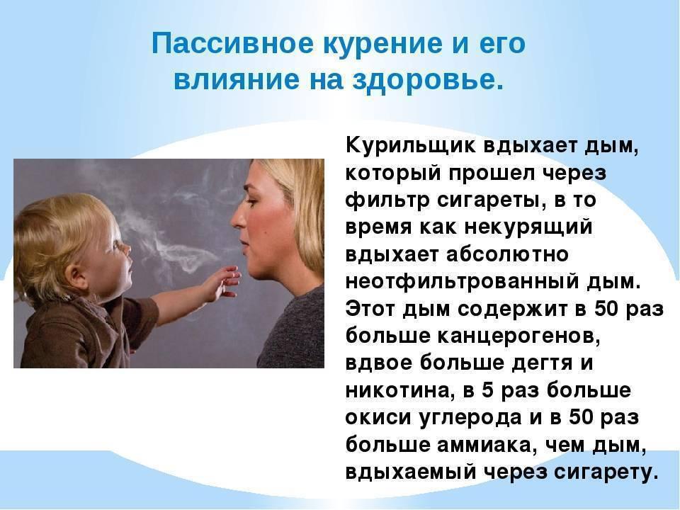"""Курение может стать дорогим """"удовольствием"""": зачем хотят ввести новые акцизы на табак, повысят ли возраст продажи табачных изделий"""