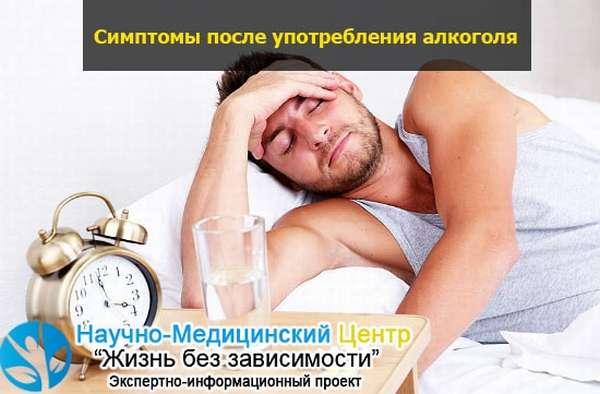Нужно ли опохмеляться с утра? как правильно опохмеляться