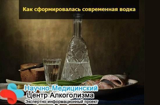 Кто придумал водку и спирт? | bezprivychek.ru