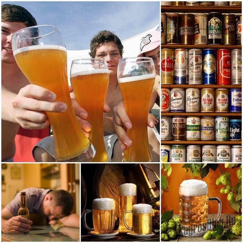 Как бросить пить пиво: полезные советы