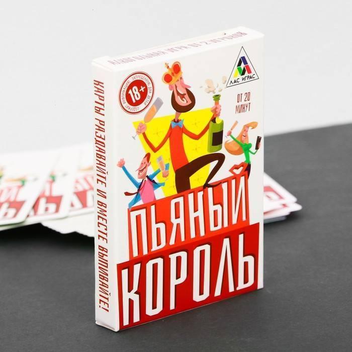 Игра семерочка алкогольная правила карты