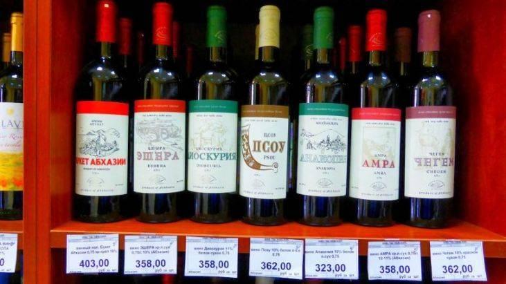Вино лыхны, апсны, псоу: особенности и характеристика абхазских напитков, правила выбора и употребления