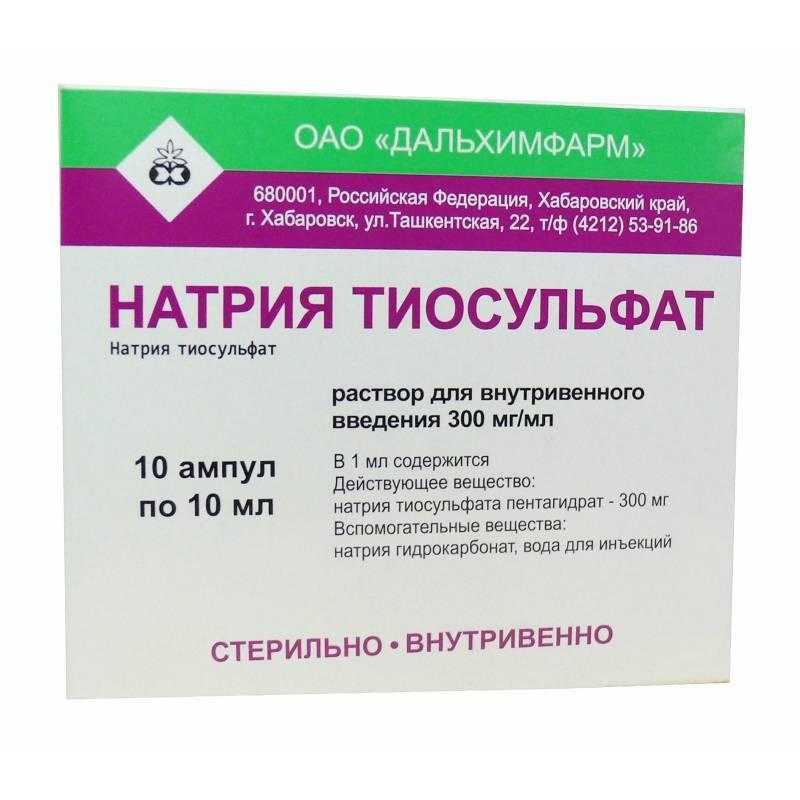 Натрий тиосульфат от простатита комплексная терапия хронического простатита