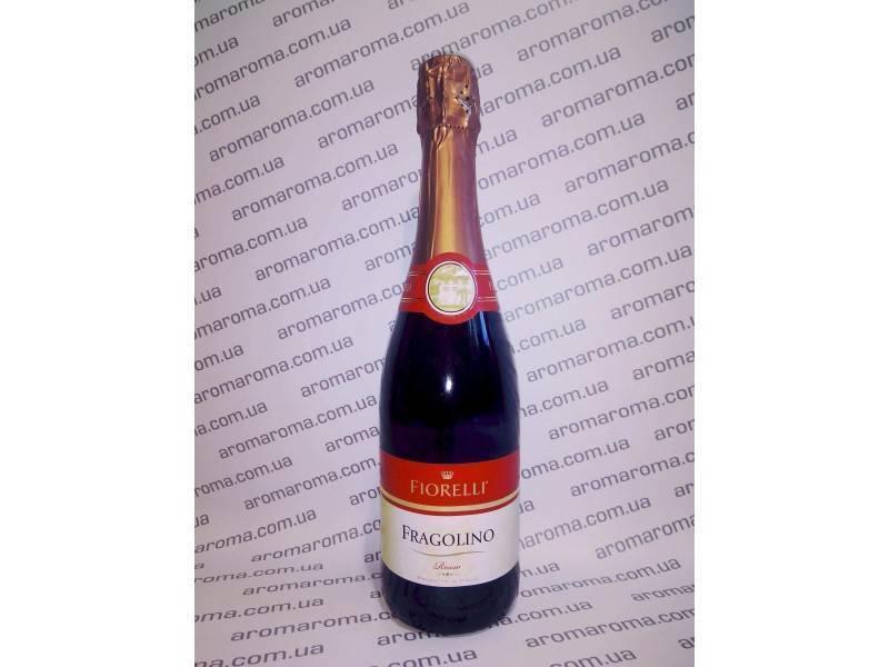 Фраголино - шампанское: краткое описание, фото, отзывы