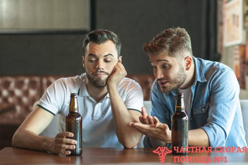 Как жить с мужем алкоголиком: советы психолога, как правильно разговаривать и вести себя, а также что делать женщине, чтобы не впасть в уныние | suhoy.guru