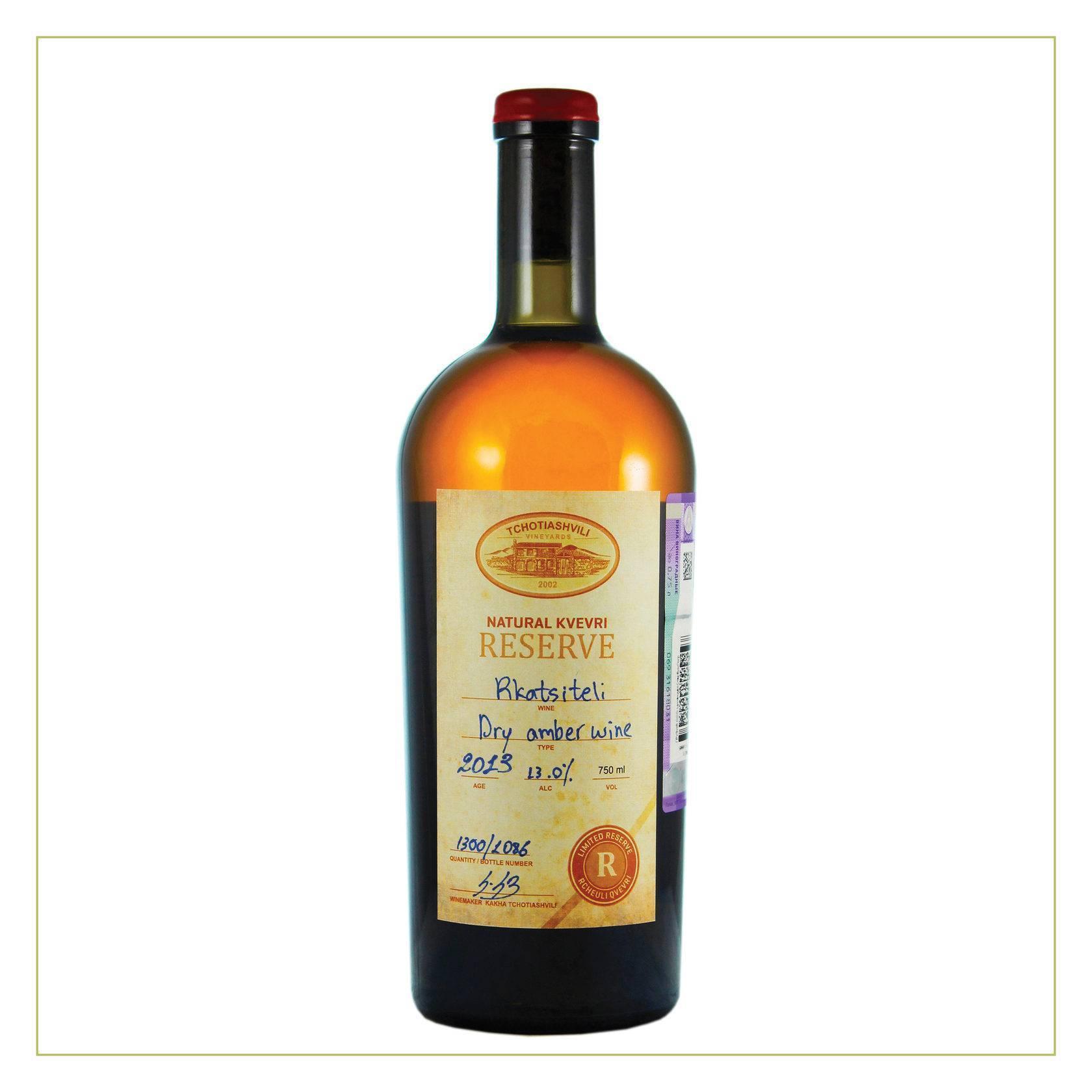 Что такое оранжевое вино – виды, производители нового тренда. фото, картинки.