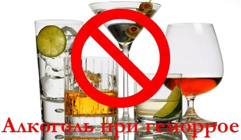 Простатит и алкоголь: опасность сочетания