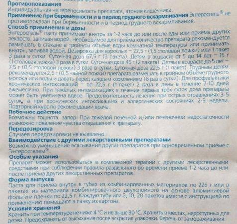 Таблетки артра мсм форте – препарат с усиленным составом для восстановления суставов за 12 недель