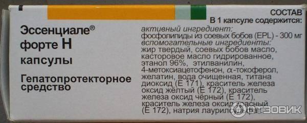Препараты для лечения печени. что лучше принимать - фосфоглив или гептрал?