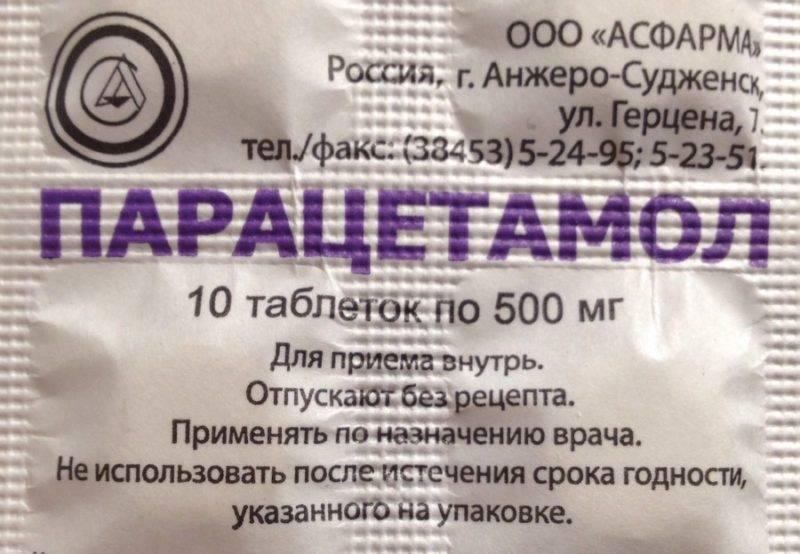 Анальгин при головной боли – можно ли применять анальгин?