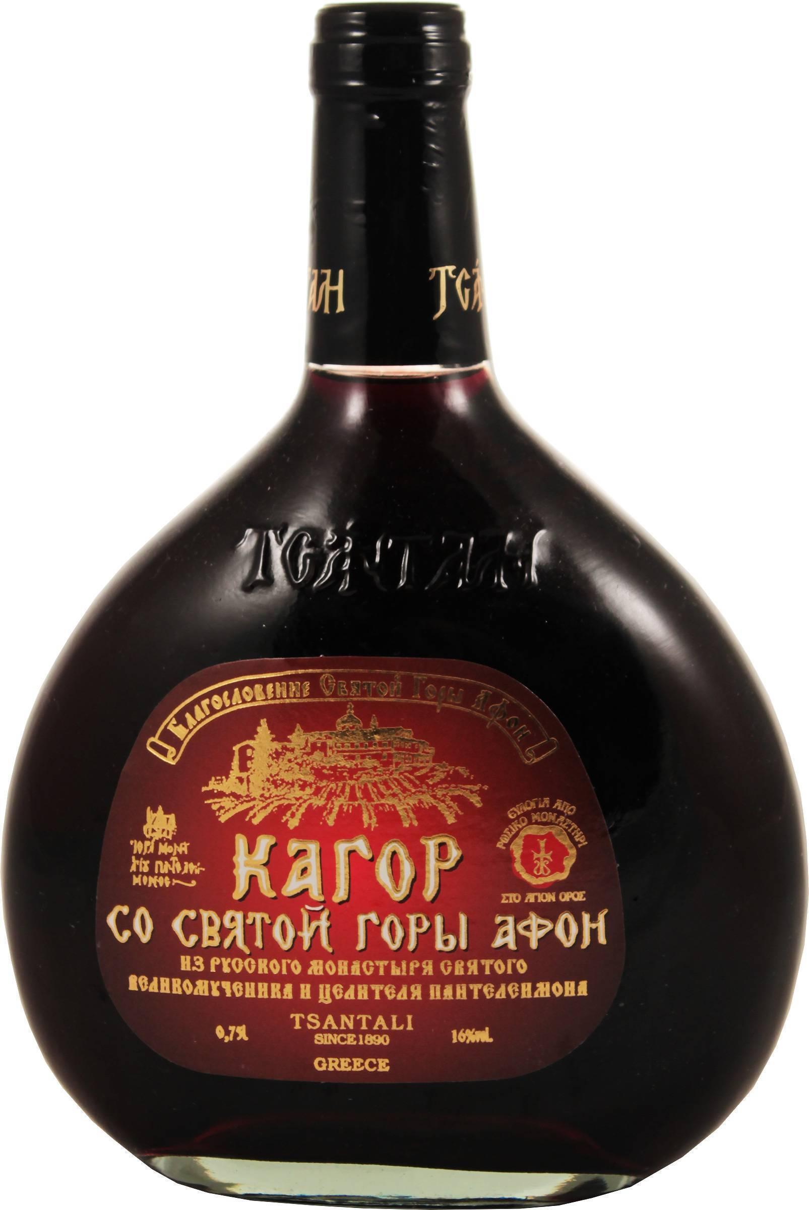 Кагор в домашних условиях: как своими руками сделать церковное вино по классическому рецепту и какой сорт винограда использовать   mosspravki.ru