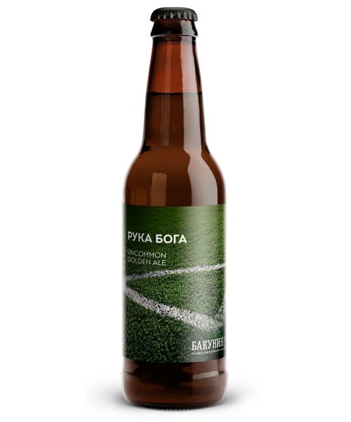 Пиво бакунин и его особенности