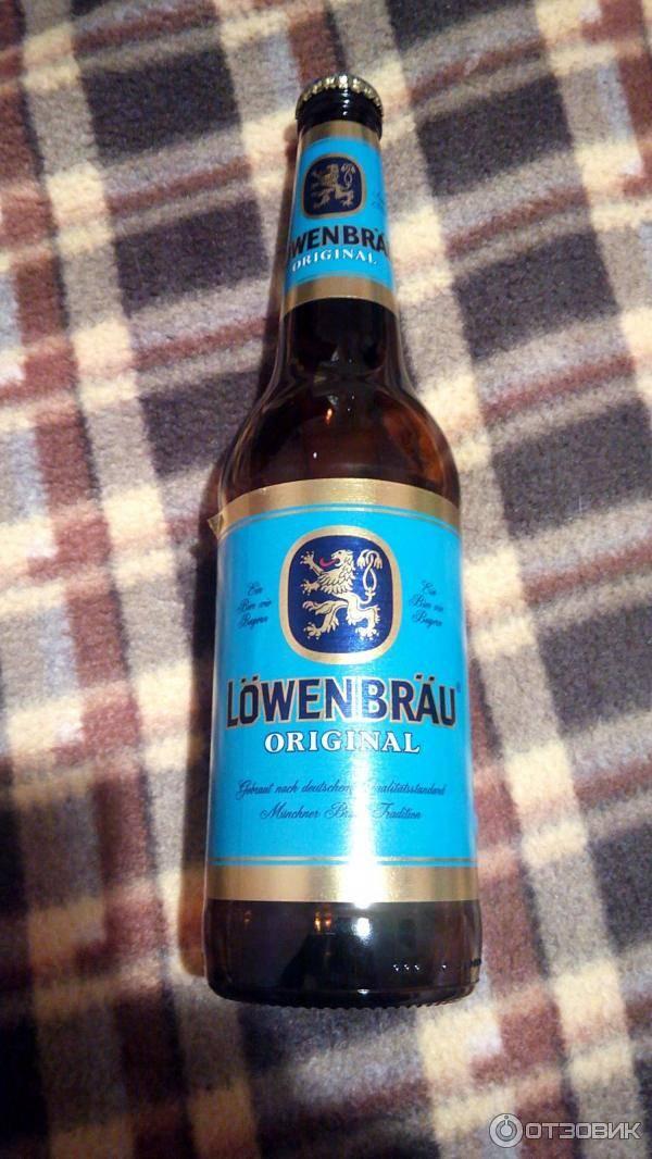 Пиво ловенбрау: обзор, характеристики, отзывы, производство