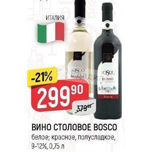 Вино из столовых сортов винограда: что это значит и чем отличается от географического