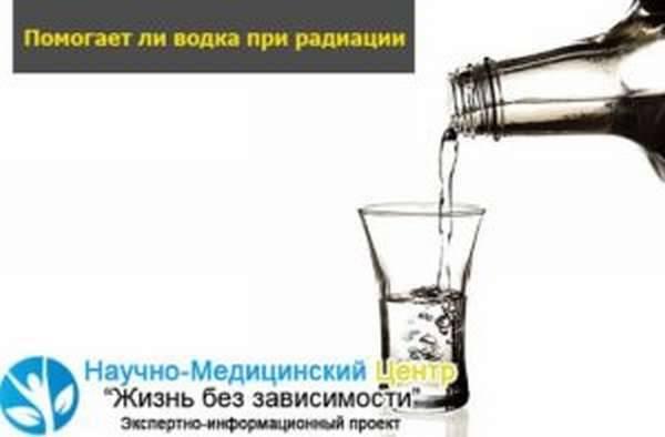 Что выводит из организма радиацию, какие продукты? :: syl.ru
