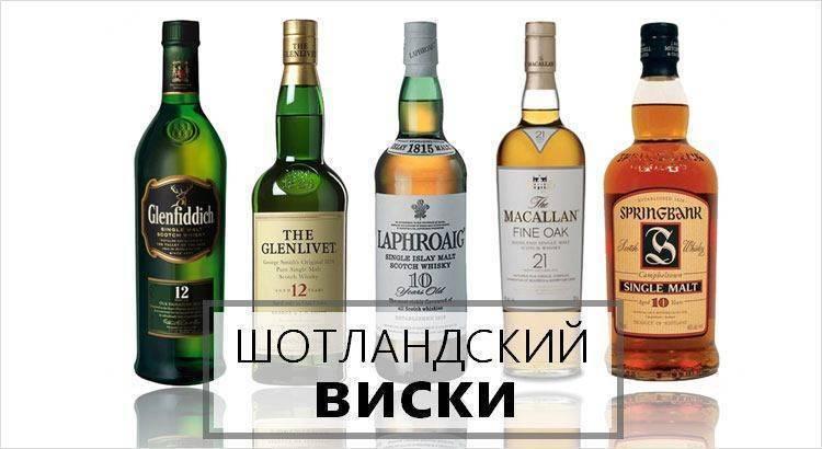 История купажированного виски, виды, стандарты и требования к производству. какой лучше пить, в чем разница?