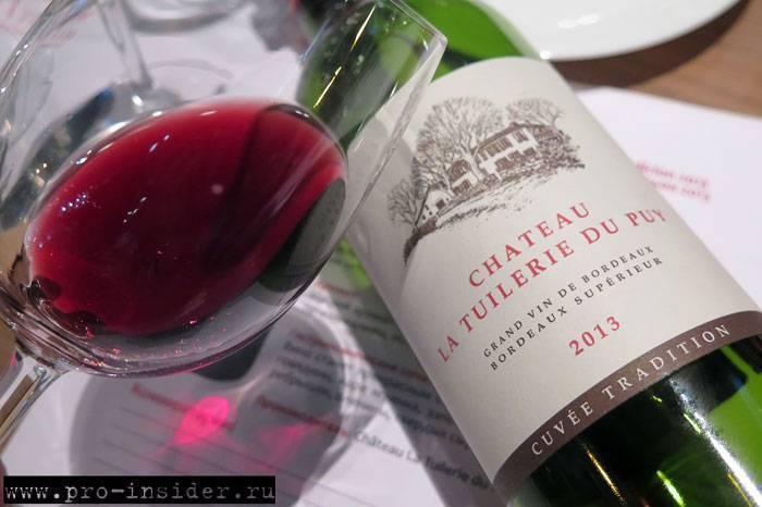 Эпилог вина бордо: чуть больше о вкусе. вина бордо