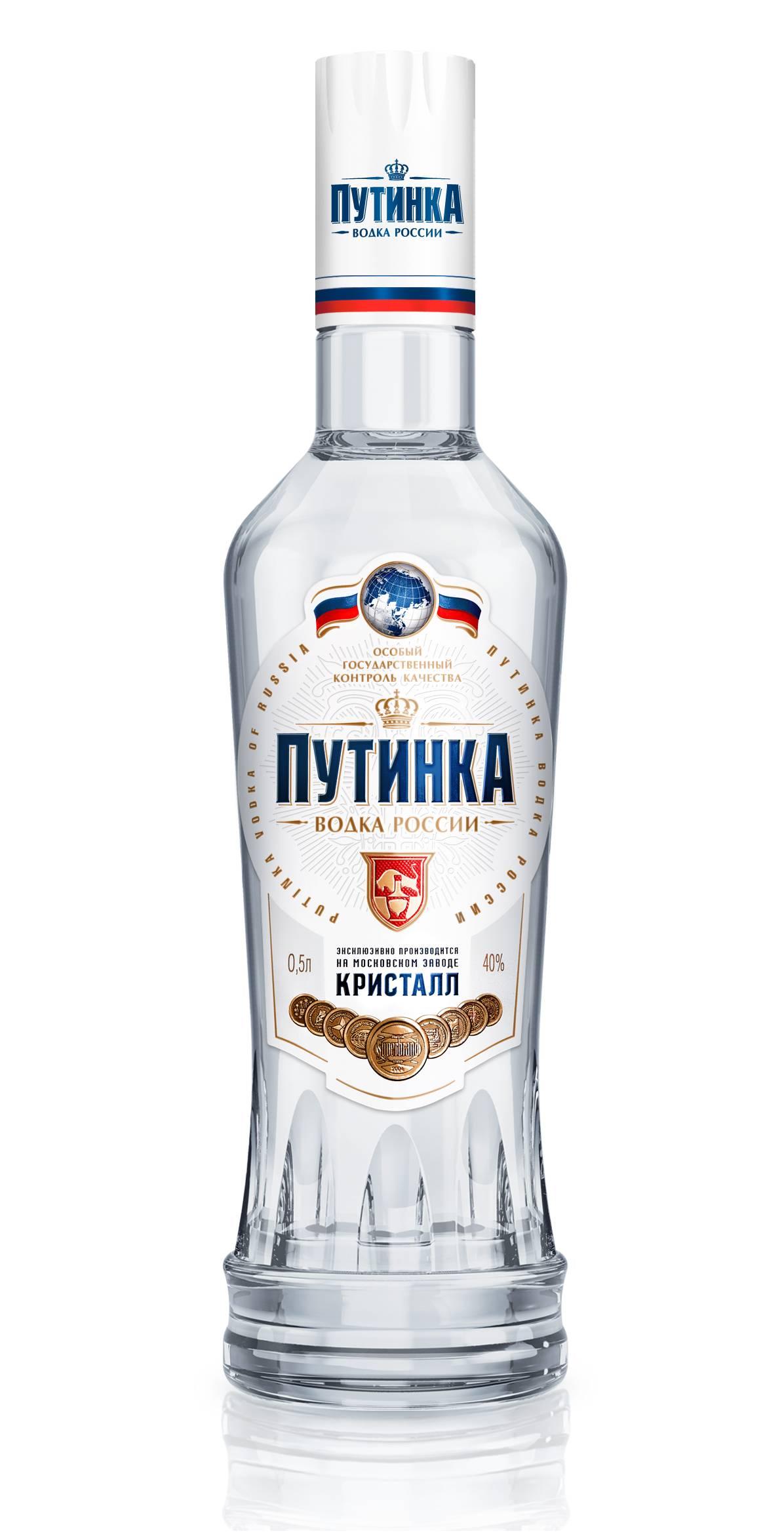Водка путинка – популярный русский напиток + видео | наливали