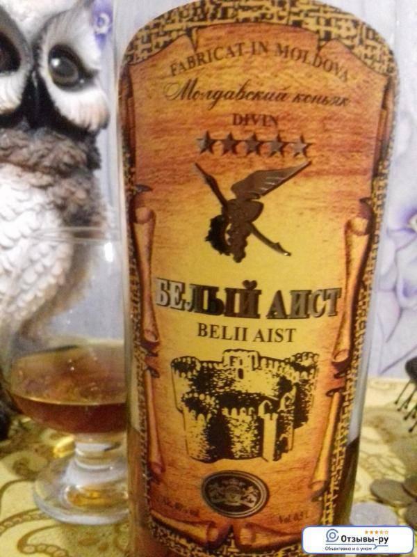 Молдавский коньяк и его особенности «квинт», «белый аист», «долина»