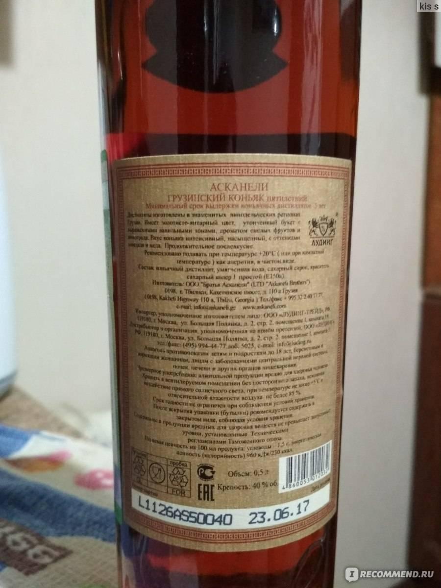 Какие марки грузинского коньяка мы не рекомендуем покупать в магазине и почему? - алексей васильевич, 09 августа 2020