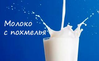 Рецепты приготовления коктейля водка с молоком